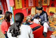 various activities to welcome new year at temple of literature