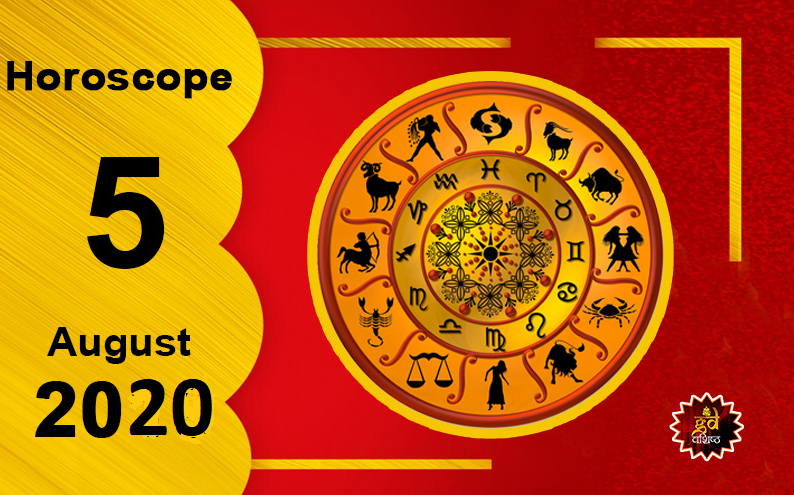 Daily Horoscope (August 5): Aries shouldn